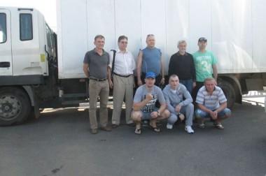 Помогаем Новороссии
