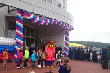 Новый спортивный комплекс открыт в день поселка МИС