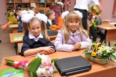Строительство школ в центре внимания депутатов