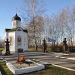 """Мемориал воинской славы """"Кузовлево"""""""