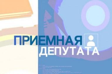 30 ноября руководители Большого Подольска проведут встречи с жителями