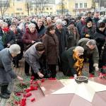 Годовщина битвы под Москвой