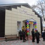 Школа искусств п. Молодежный