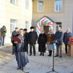 Открытие детского сада в Федюково