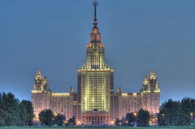 C Днём российского студенчества!