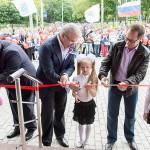Открытие ФОК в Подольске
