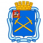 Герб Городского округа Подольск