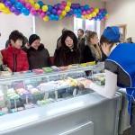 В посёлке Быково Городского округа Подольск открыт молочно-раздаточный пункт 24 ноября