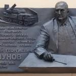 Памятную доску в честь конструктора-оружейника Аркадия Шипунова торжественно открыли в микрорайоне «Климовск»