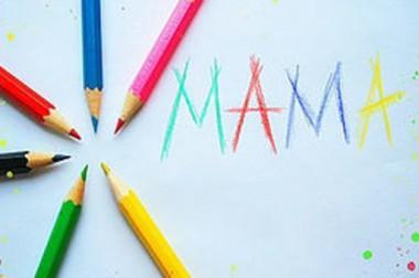 Самый близкий, дорогой и любимый человек в нашей жизни – это мама.