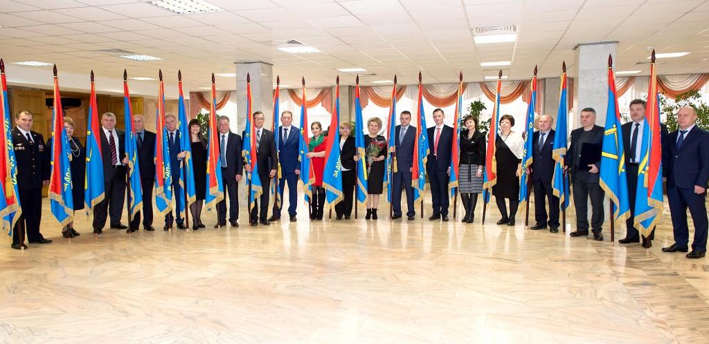 Награждение коллективов предприятий, учреждений и организаций Городского округа по итогам работы в 2016 году состоялось 3 марта