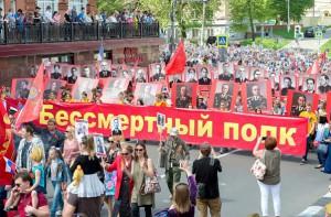 В День Победы по центральным улицам Большого Подольска пройдет «Бессмертный полк»