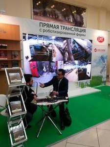 Предприятия агропромышленного комплекса Подольска приняли участие в  IV Международном агропромышленном молочном форуме