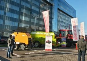 Предприятия агропромышленного комплекса Большого Подольска приняли участие в IV Международном агропромышленном молочном форуме