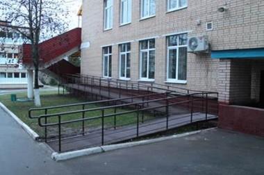 На реализацию программы «Доступная среда» в 2017 году из бюджета Подольска было выделено около 14 млн рублей