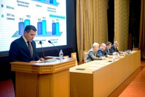Проект бюджета Городского округа Подольск на 2018 год и плановый период 2019 и 2020 годов обсудили на публичных слушаниях 12 декабря