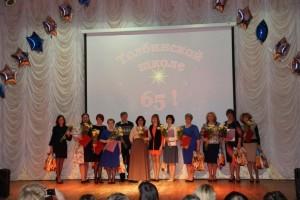 В декабре исполнилось 65 лет Толбинской школе Городского округа Подольск