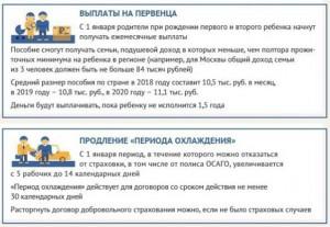 Что изменится в жизни россиян с 1 января 2018 года