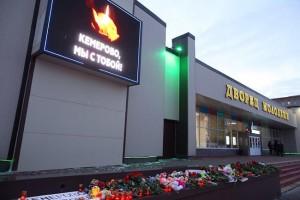 Более 1000 жителей Городского округа Подольск приняли участие в памятной акции «Подольск вместе с Кемерово»