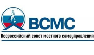 Объявлен конкурс лучших практик территориального общественного самоуправления