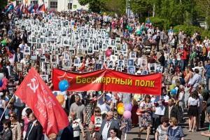 «Бессмертный полк» пройдет по центральным улицам Большого Подольска в День Победы