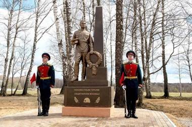 На мемориале в Кузовлево состоялась церемония открытия памятника Неизвестным героям — защитникам Москвы