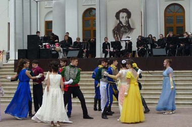 37-й Пушкинский праздник поэзии прошел в музее-усадьбе «Остафьево» — «Русский Парнас»