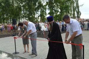 В Новом Осколе открыли скульптурную композицию «СемьЯ»