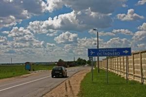 Строительство трассы от МКАД до аэропорта Остафьево идет полным ходом