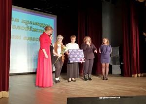 Сельский Дом культуры «Молодежный» Городского округа Подольск отпраздновал 10-летний юбилей