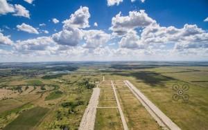 Услуга по согласованию строительства в пределах границ зон аэродромов доступна в электронном виде