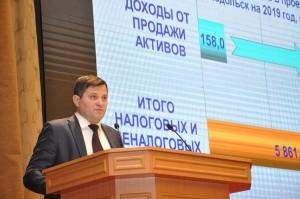 Публичные слушания по проекту бюджета Г. о. Подольск на 2019 год состоялись 12 декабря
