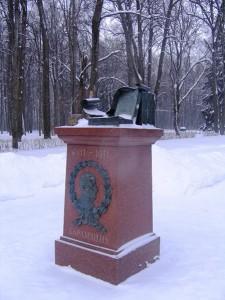 12 декабря в Остафьеве отметят день рождения Н. М. Карамзина