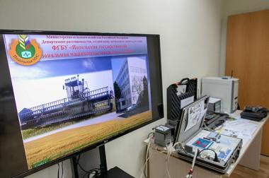 Молодые ученые Подольска разработают цифровые технологии для сельского хозяйства Городского округа