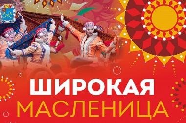 К масленичным гуляниям в Большом Подольске испекут более 10 тысяч блинов
