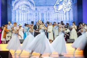 238-я годовщина образования города Подольска и Подольского уезда