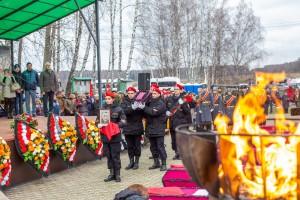 Делегация Большого Подольска приняла участие в закрытии Вахты памяти в Кузовлево