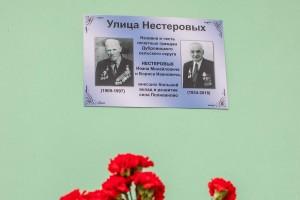 В поселке Поливаново 14 января торжественно открыта улица Нестеровых