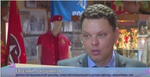 Начальник штаба ВВПОД «Юнармия» Большого Подольска удостоен знака «За заслуги перед Московской областью» III степени