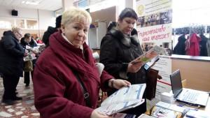 Более 190 вакансий предложили работодатели подольчанам старшего возраста на ярмарке вакансий «Перспективы равных возможностей»