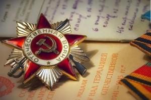 Единовременную выплату ко Дню Победы получат ветераны Городского округа Подольск
