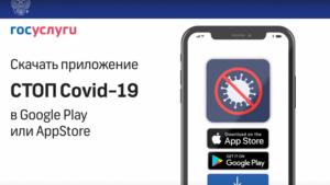 Информируем подольчан: губернатор Андрей Воробьев опубликовал видеоинструкцию по получению электронного пропуска в Подмосковье
