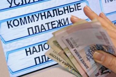 В Подмосковье на три месяца заморожены цены на жилищно-коммунальные услуги