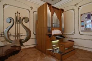 Концерт органной музыки запланировали провести 28 ноября