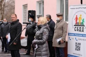 Центр помощи при ДТП открылся в Подольске