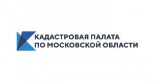 Кадастровая палата по Московской области примет участие во всероссийской горячей линии
