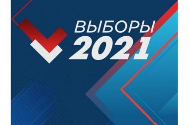 Продолжается прием документов на регистрацию кандидатов в депутаты в Госдуму