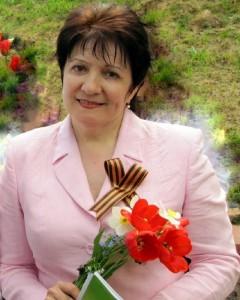 Гущина Елена Александровна
