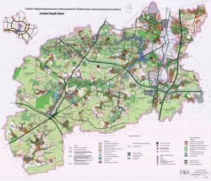 Схема территориальной планировки Подольского муниципального района