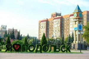 Топиарные конструкции и фигуры устанавливают в Городском округе Подольск